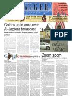 The Oredigger Issue 01 - September 1, 2008