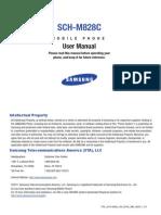 SCH M828 English User Manual