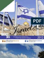 WEB Israel2012Calendar UNITED