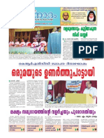 Jeevanadham Malayalam Catholic Weekly Jun02 2013