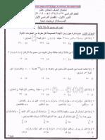 رياضيات بحتة 2013