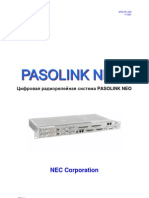 Pasolink Neo Rus