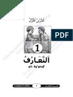 01_Bahasa Arab 1 Revisi 2011