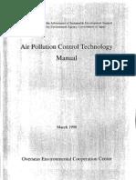 Air Pollution Control Technology Manual.pdf