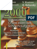 2000 Tactical Chess Exercises Vol 1_Kostrov, Beliavsky