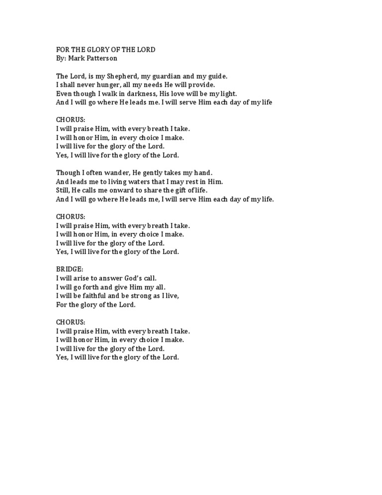 For the Glory of the Lord Lyrics