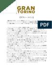 GRAN TORINO Final Notes and Bios