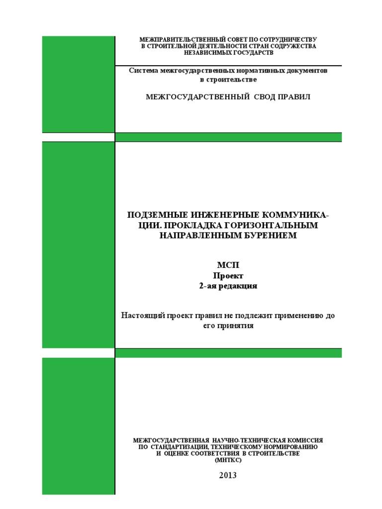 схема электрическая принципиальная центрифуги кп 223