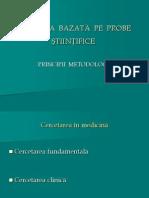 Curs 5 - Principiile MBD - 2012-2013