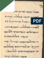 Pahlavi Codex 49