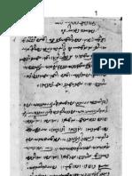 Pahlavi Codex 51A