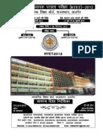 rtetGuideline2012.pdf