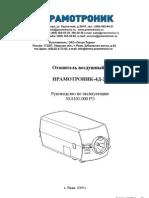 eltra-termo_4D-24 _10.08.2010.pdf