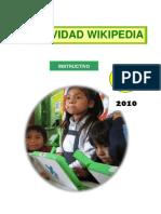 Instructivo Wikipedia