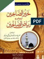 Khair Us Saliheen Sharah Riaz Us Saliheen Vol. 2 by Maulana Muhammad Idrees Meerathi