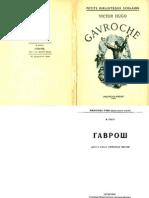 34 Hugo Gavroche