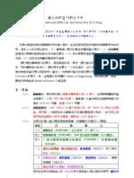 Handbook MSc