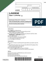 IGCSE paper chinese