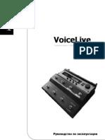 Voice Live