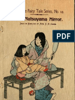 Japanese Fairy Tale Series 01 #10- The Matsumaya Mirror