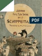 Japanese Fairy Tale Series 01 #17- Schippeitaro