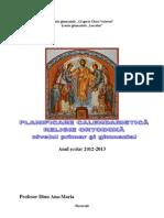 planificare_religie_20122013