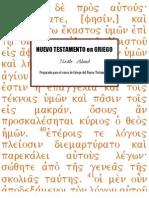 Nestle-Aland - Nuevo Testamento en Griego