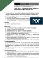 ARGUEDAS CONCURSO-2012