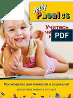 russian p-t guide