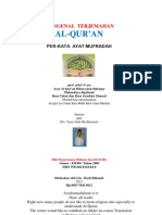 Juz 29 70 Indonesia & English Al-Maarij