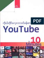Using You Tube