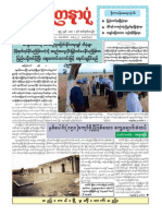 Yadanarpon Newspaper (9-6-2013)