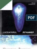 Luceafărul în Limba Ucraineană - traducere de Vitali Kolodii