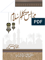 Majalis e Mutakallim e Islam by Maulana Ilyas Ghumman