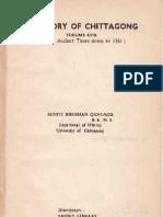 History of Chittagong (Ancient-1761) Vol1