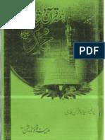 Hama Quran Dr Shan e MUHAMMAD by Prof. Sayid Abdur Rahman Bukhari