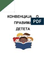 Konvencija o Pravima Deteta