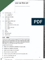Unit21.PDF