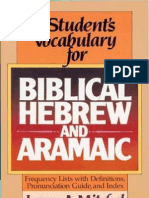A Student Vocabulary for Biblical Hebrew