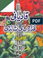 Qadiani Ghadaroon Ki Nishandahi
