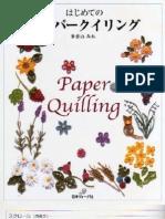 Revista Paper Quilling