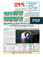 Yadanarpon Newspaper (10-6-2013)