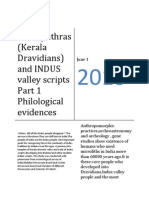 Philological Evidences for IVC and Kerala Temples continuity of culture