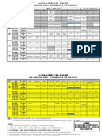 2013 2nd Exam Time Table