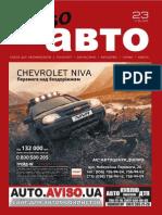 Aviso-auto (DN) - 23 /268/