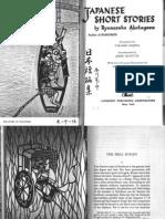 Akutagawa Ryonosuke, HellScreen