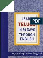 Telugu pdf through spoken english veta