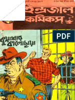 Bengali Indrajal Comics Release No. 4 - V20N04 - Kuashar Kalochhaya Scanned for you by jharagramdevil