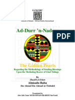 ad-durr-n-nadeer-english.pdf