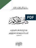 kitabalhikam.pdf